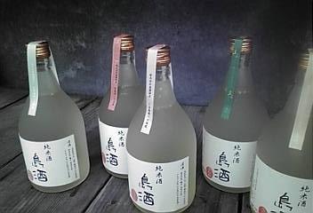 島酒.JPG