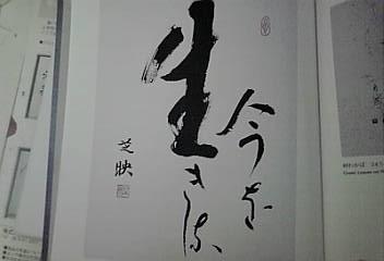 miwasennsei.JPG